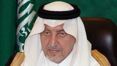 خالد الفيصل يقيل مدير تعليم الرياض