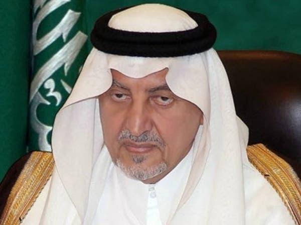 خالد الفيصل: تخلينا عن أبنائنا فخطفهم المتشددون