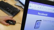 U.S. helps Iranians get online despite tighter sanctions