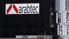 Dubai's Arabtec says project wins to boost 2013 earnings