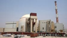 Iran's Gulf Arab neighbors worried about Bushehr reactor