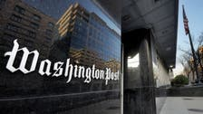 Washington Post unveils paywall plans