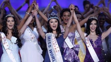 """مسابقة ملكة جمال العالم دون """"لباس البحر"""" لهذا العام"""