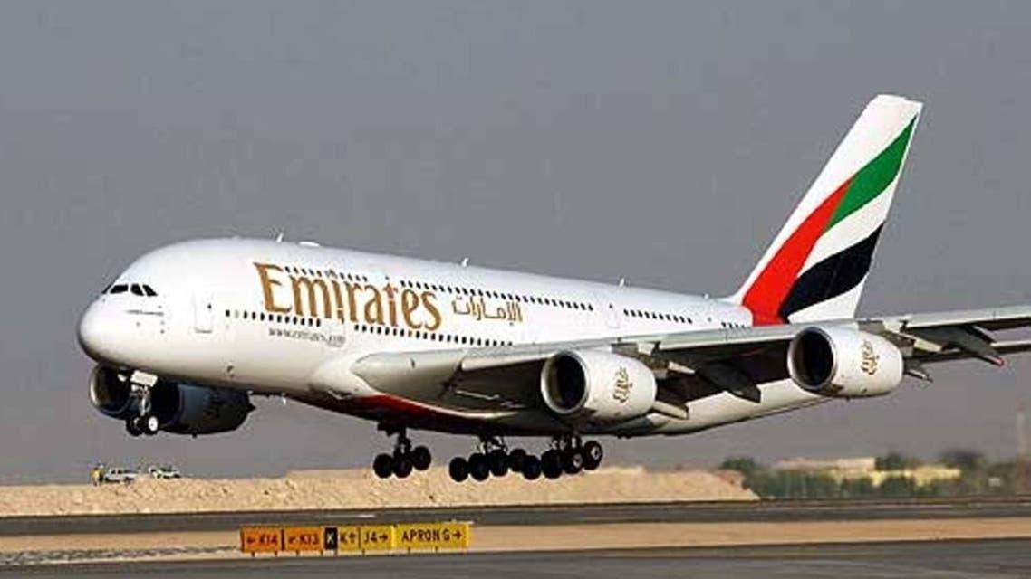 طيران الاماراتيىة