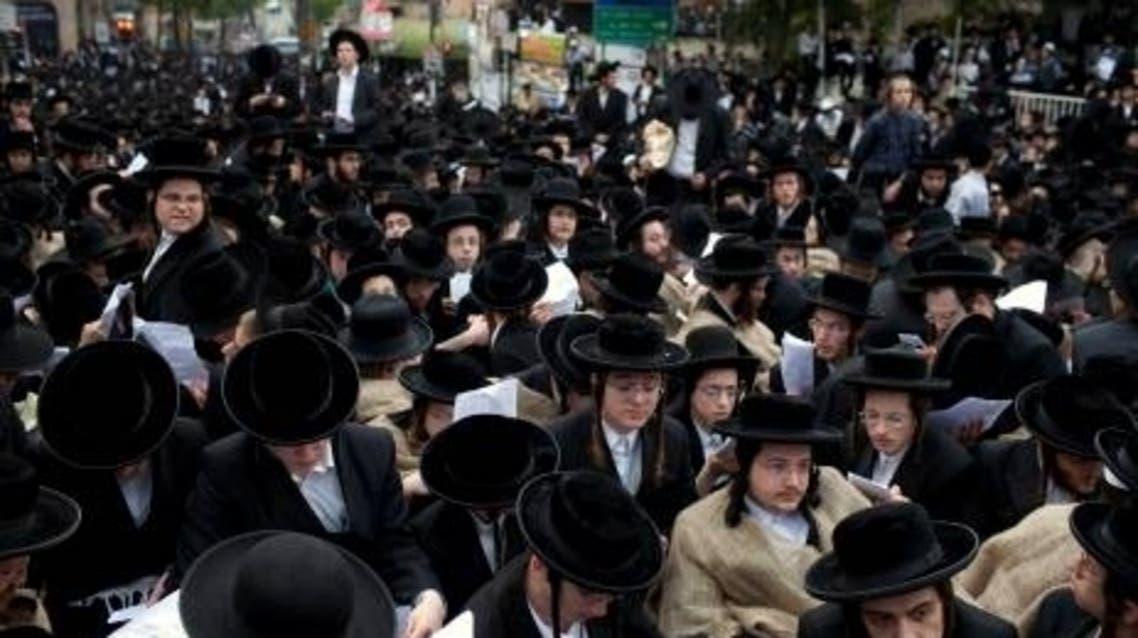 Israel orthadox jews AFP
