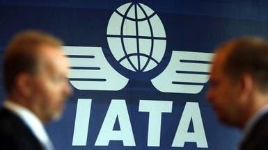تباطؤ نمو الطلب العالمي على الشحن الجوي في أكتوبر