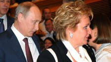 Russia's Putin and wife announce divorce