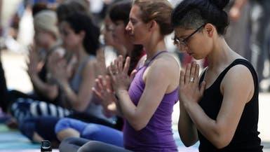 اليوغا والتأمل قد يخففان من حدة آلام التهاب المفاصل