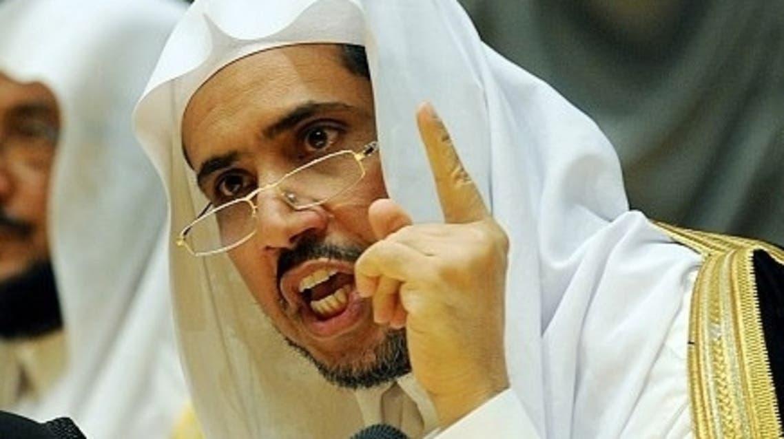 محمد بن عبدالكريم العيسى