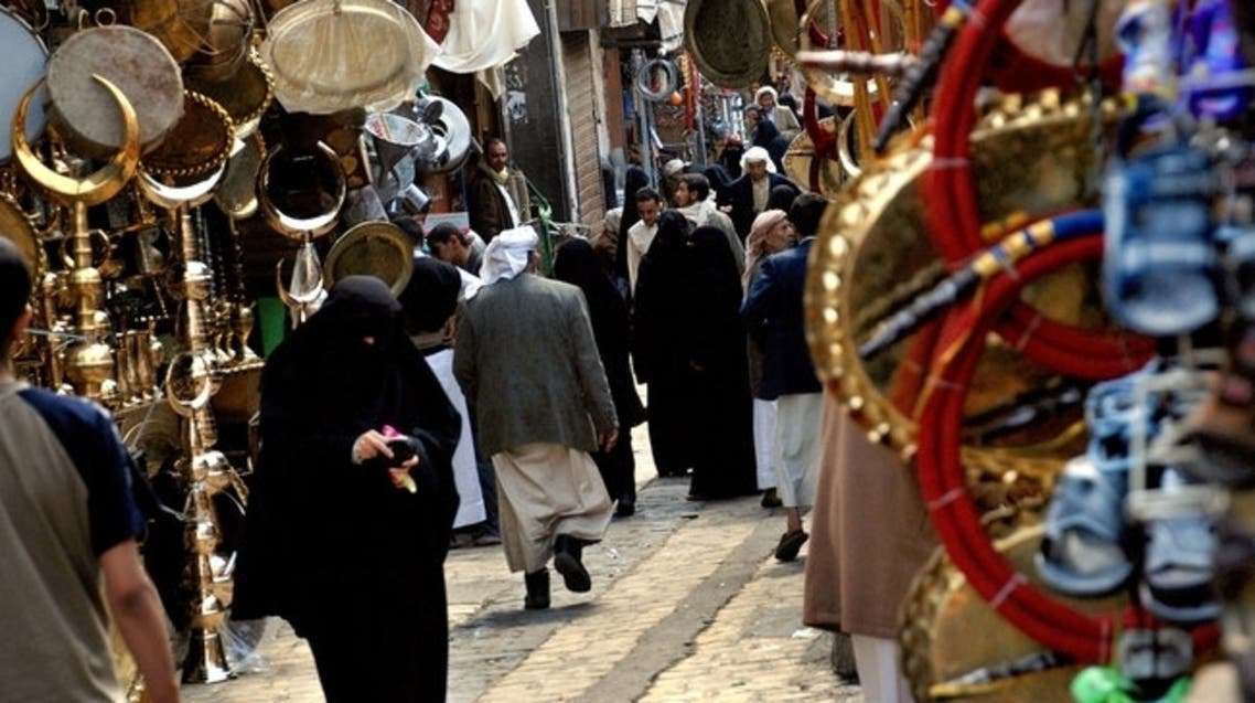 أسواق اليمن