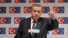 Turkish PM Erdogan says protests must stop 'now'