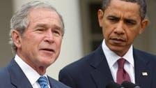 Obama embracing some Bush-era anti-terror policies