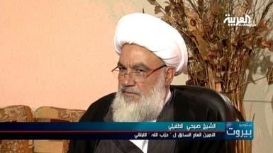 الطفيلي: حزب الله نخر الأمة الإسلامية وفتح باب الفتن