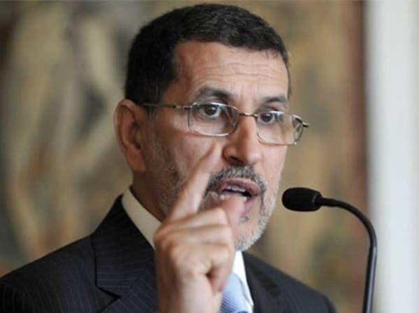 وزير الخارجية المغربي: سوريا تدخل حرباً طائفية