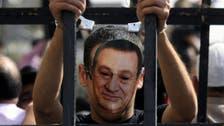 Mubarak's fresh trial over Egypt protester deaths adjourned