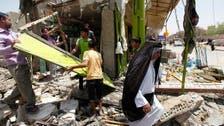Baghdad car bomb in Shiite area kills four