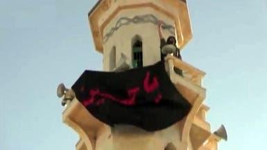 """حزب الله يحتفل بالنصر في القصير ويعلنها """"مدينة شيعية"""""""