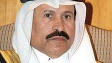 Saudi envoy returns to Lebanon after reassurances