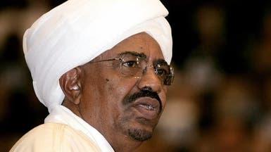 السودان يجمد التفاوض مع أميركا حول العقوبات الاقتصادية
