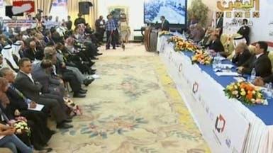 اليمن.. الحوار الوطني ينطلق أمام اختباري الجنوب وصعدة