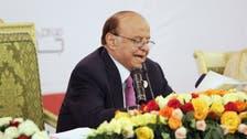 Yemen begins new national talks as Hadi hails progress