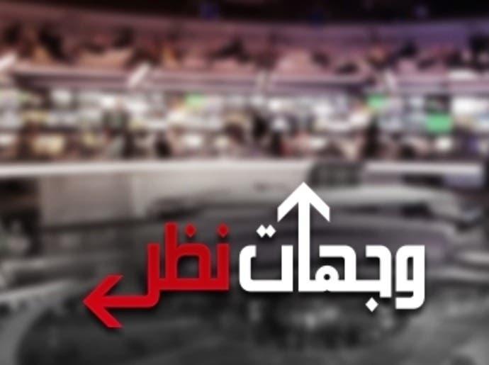 وجهات نظر: الشارع الكويتي وأحداث مصر