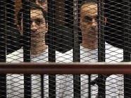 مصر.. إخلاء سبيل نجلي مبارك في قضية البورصة