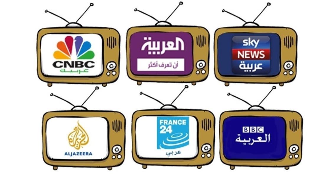 ben channels arabic