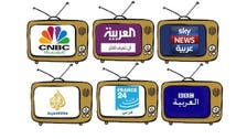 Battle of the airwaves as Arab Spring gives boost to TV news