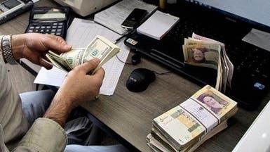 مسؤولون إيرانيون: الاقتصاد ينهار وثورة الجياع مقبلة