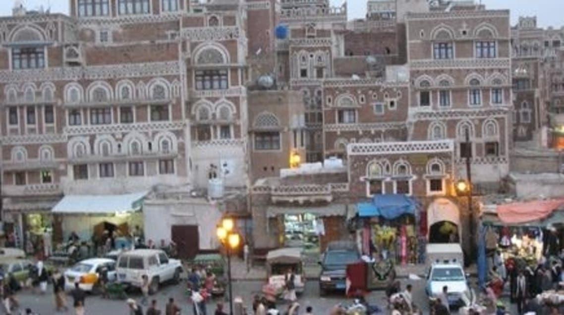 اليمن - اقتصاد - أسواق 1