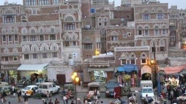 اليمن تقر الموازنة العامة بـ13.4 مليار دولار في 2014