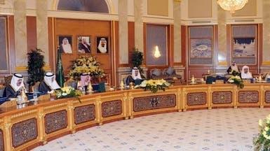 مجلس الوزراء السعودي يستنكر تدخل حزب الله في سوريا