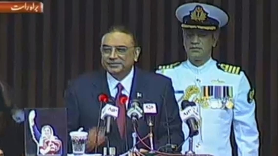 Asif Zardari addressing joint session of new parliament