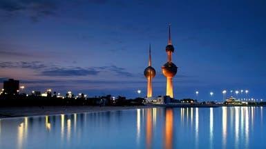 179 مليار دولار عجز ميزانية الكويت في 2030