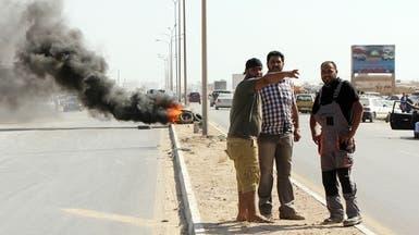 الحكومة الليبية تفتح تحقيقاً موسعاً في أحداث بنغازي