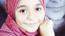 Egyptian girl dies undergoing circumcision