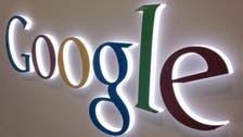 Google close to buying Israeli mapping start-up Waze