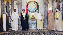 Gulf countries: Geographic concerns, repercussions