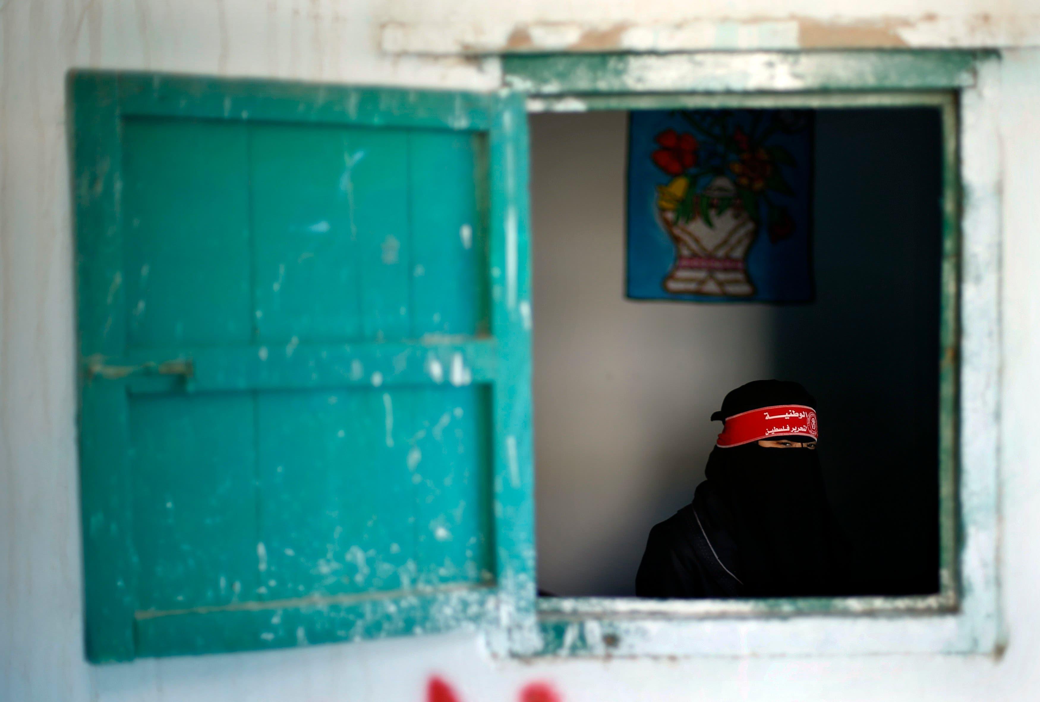 Palestinian women take up arms