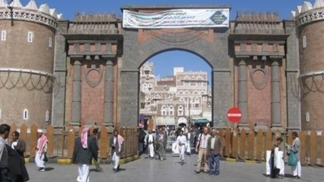 اليمن - اقتصاد - أسواق 2
