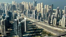 Dubai Design District's $1bn first phase set to launch by 2015