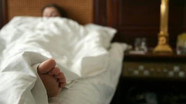 """تحريك الساقين أثناء النوم يرتبط بنقص فيتامين """"د"""""""