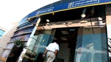 Dubai bank ENBD completes purchase of BNP's Egypt arm