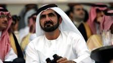 Dubai ruler pushes bid to host World Expo 2020
