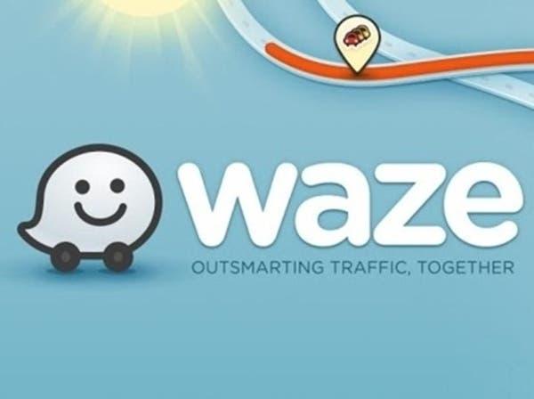 """""""جوجل"""" تستحوذ رسمياً على خدمة Waze"""
