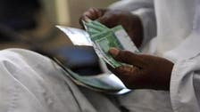 Sudan currency close to record low after threat of oil flow stoppage