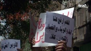 مصر.. تجدد الاشتباكات بين مؤيدي ومعارضي وزير الثقافة