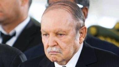 أطباء بوتفليقة: الرئيس الجزائري يقضي فترة نقاهة بباريس