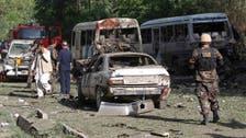 Blast kills 14 outside Afghanistan's Supreme Court